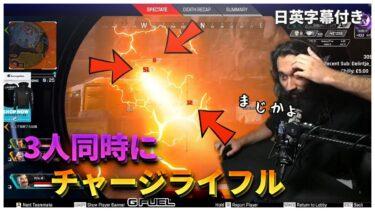 【Apex】チーターのフルパを見ながら実況中継するShiv【日本語字幕付き】